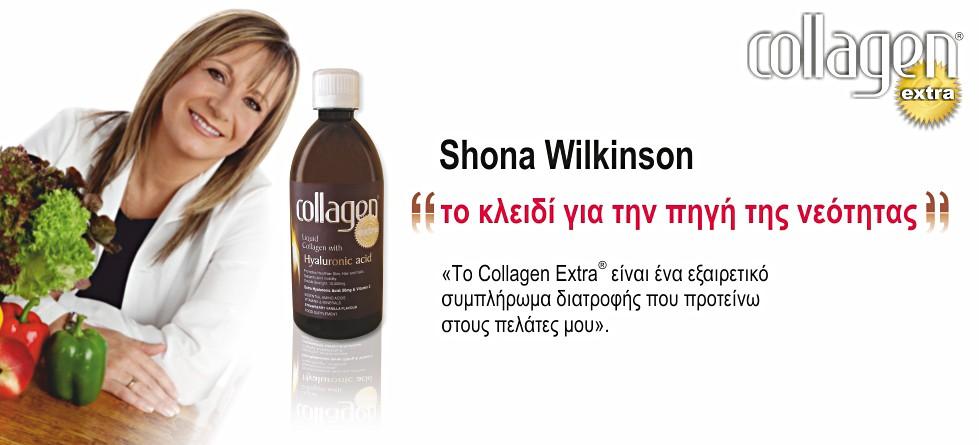 Shona Wilkinson
